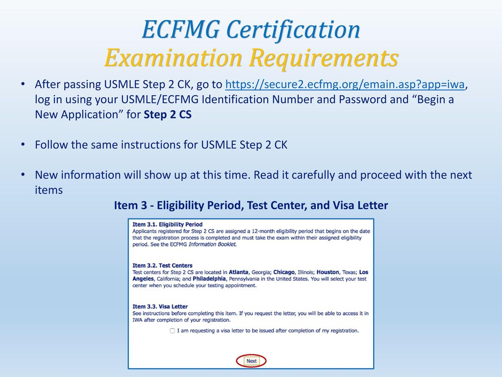 how to get ecfmg identification number