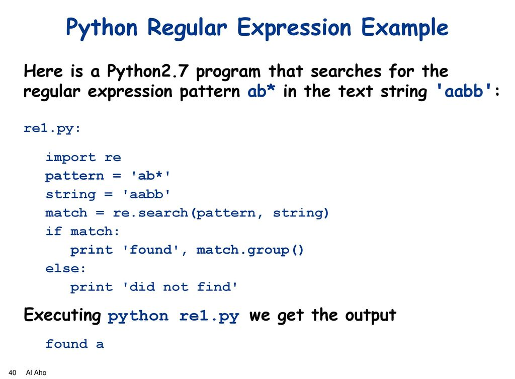 Al Aho Regular Expressions JerseySTEM Math Club March 5, ppt download