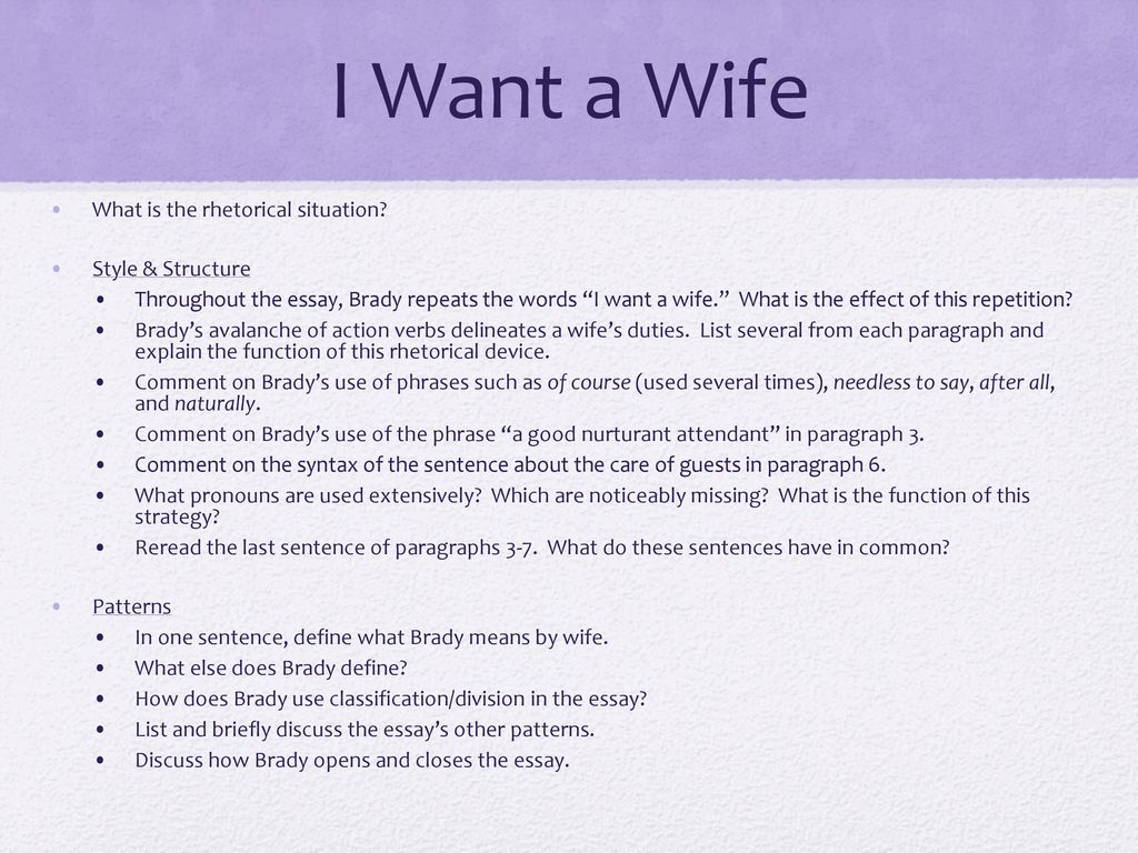 Rhetorical analysis essay i want a wife