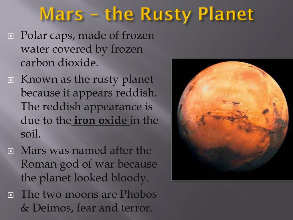 a description of mars a planet in the solar system named for the roman god of war Mars - the fourth planet in the distance from the sun planet of the solar system named after mars, the ancient roman god of war sometimes mars is called a red planet because of the reddish.