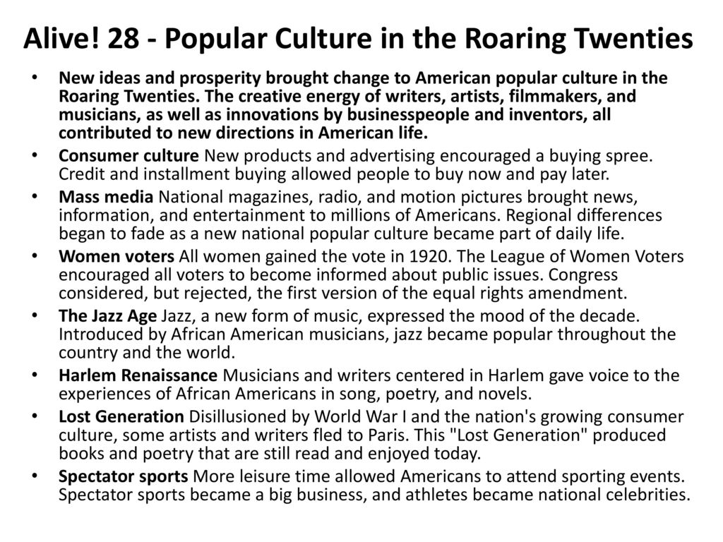 roaring twenties labor essay The roaring twenties were the period of western society and and culture in various essays and working classes in the 1920s, labor history 24#1.