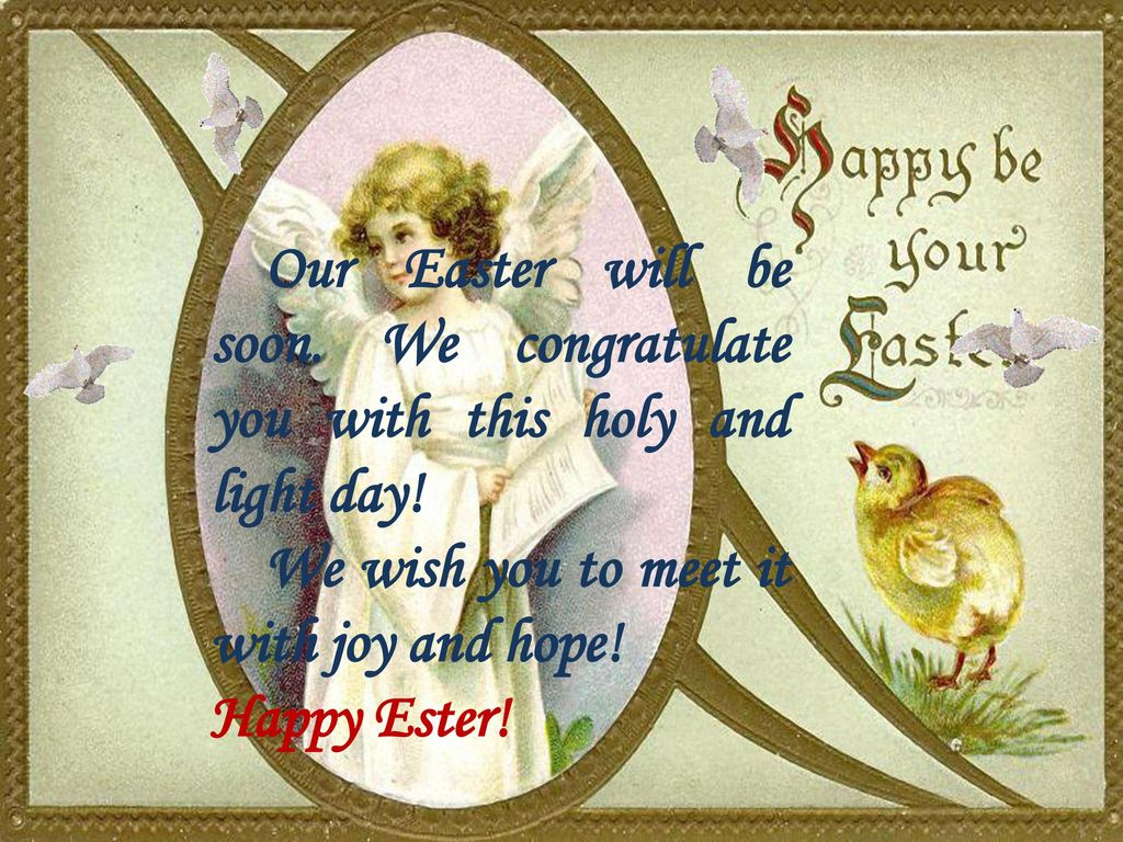 Our Easter will be soon. We congratulate you with this holy and light day!