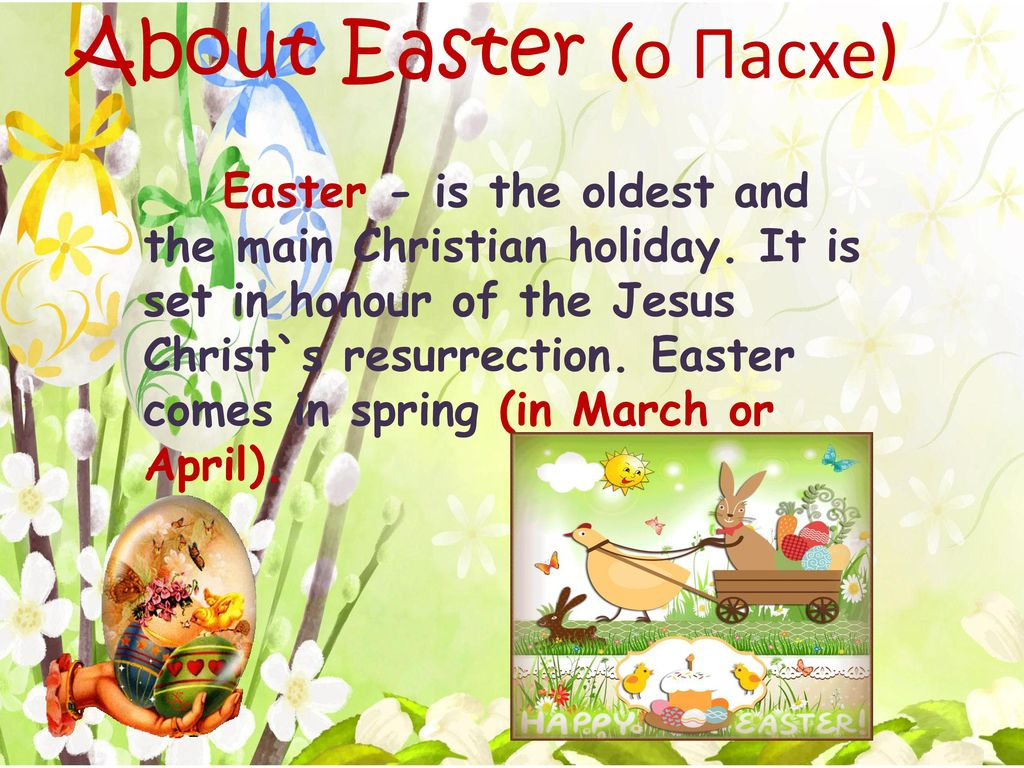 Easter history symbols and traditions ppt video online download about easter biocorpaavc