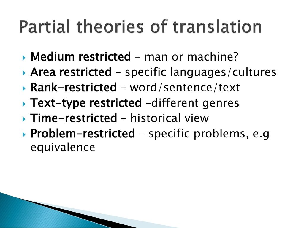 different translation theories Introduction - the recent paradigms of western translation theory  were thus different kinds of equivalence that could be established, independently of whatever.