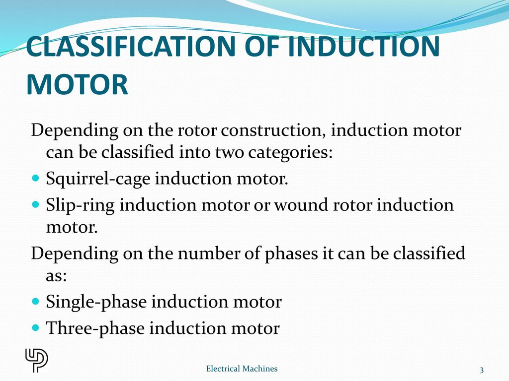3 phase squirrel cage induction motor ppt for 3 phase induction motor specifications