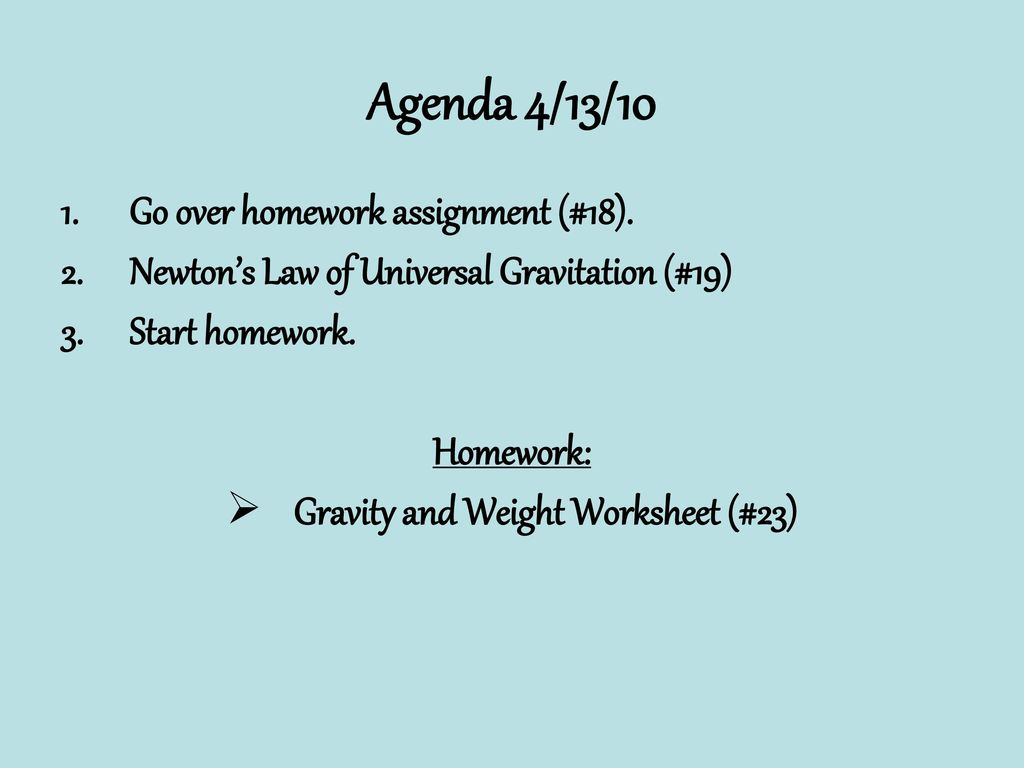 Gravity and Weight Worksheet (#23) - ppt video online download