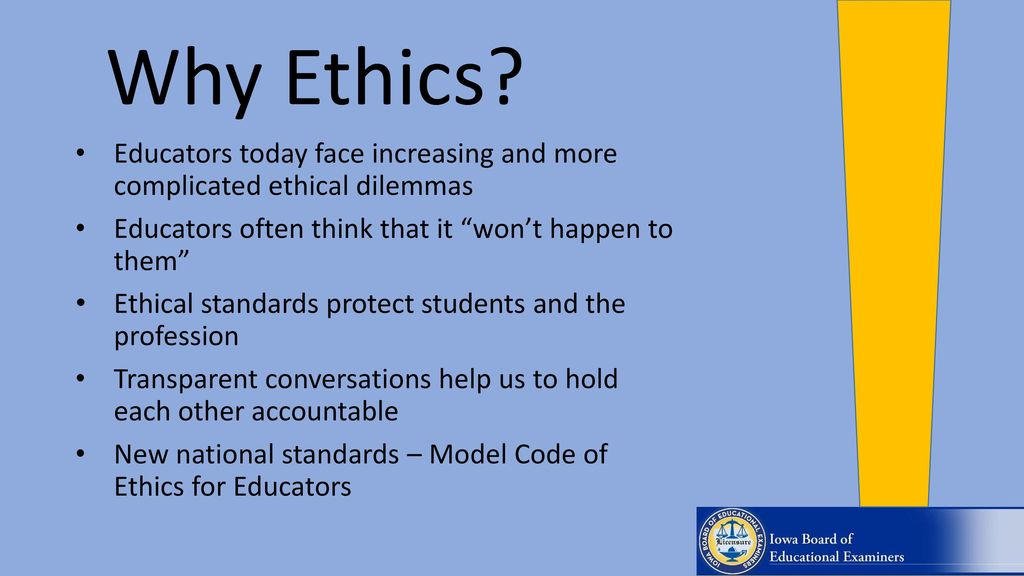 The Educators Dilemma When And How >> Iowa Board Of Educational Examiners Ppt Download