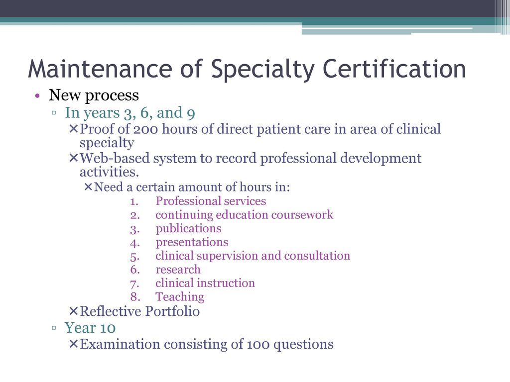 Life as a new professional in the physical therapy field an open maintenance of specialty certification xflitez Images