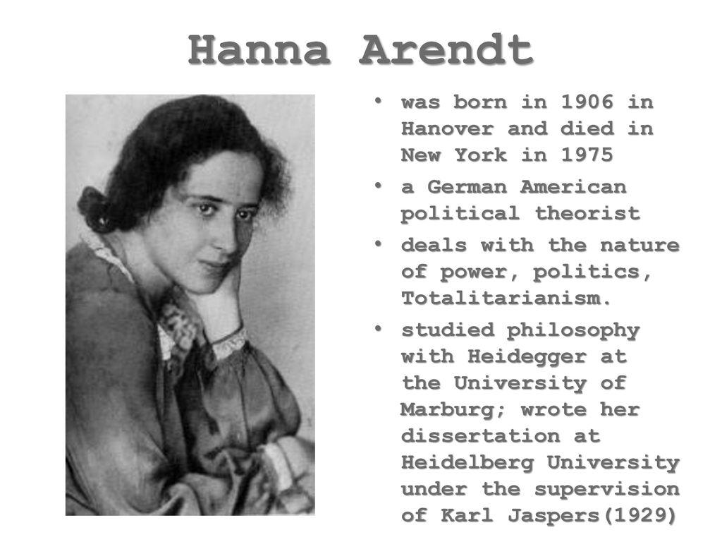 Hannah Arendt (Subtitled)