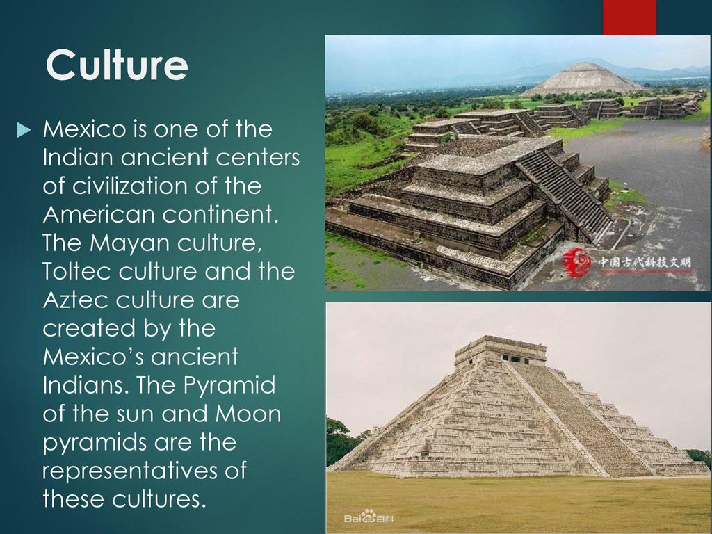 an analysis of the maya culture The mayan civilization a mayan time analysis of in madness and civilization by michel foucault - analysis of in madness and civilization by.
