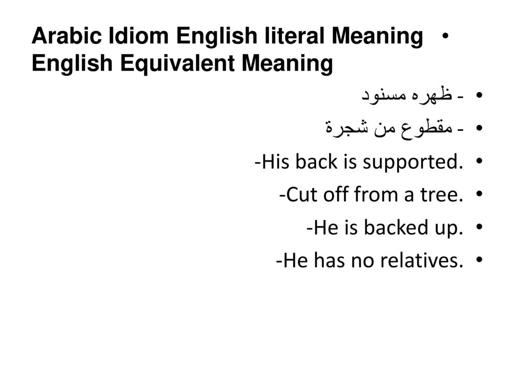 English and arabic idioms