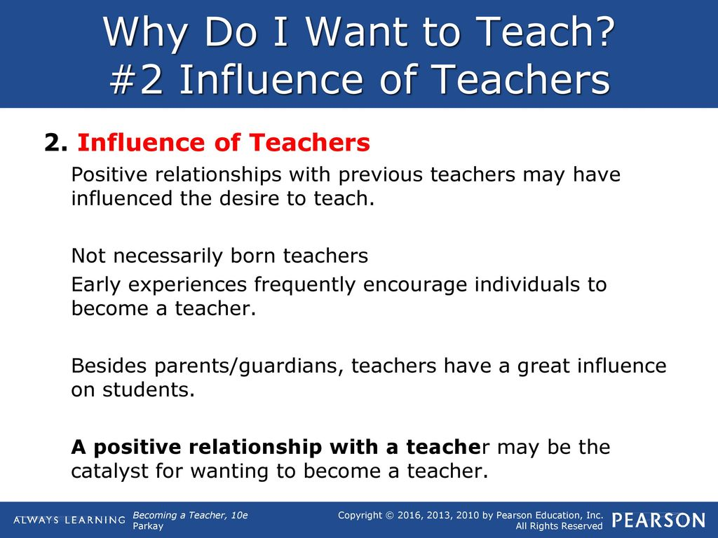 why you want to become a teacher