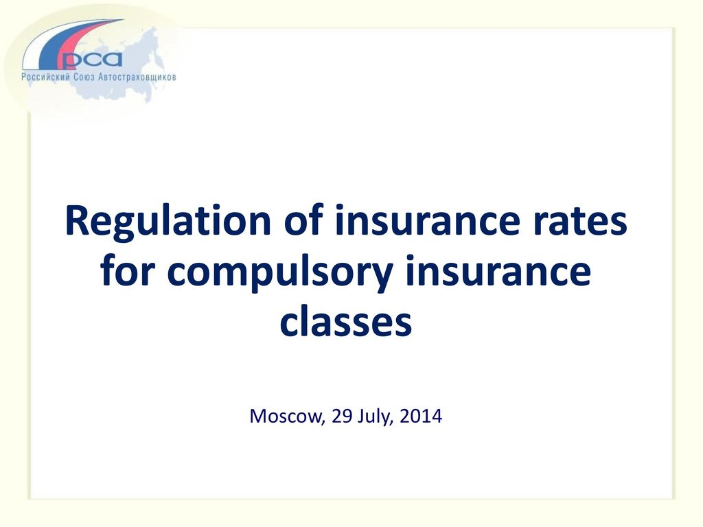 What is compulsory insurance 40