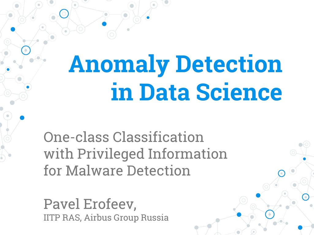Anomaly Detection Machine Learning Ppt