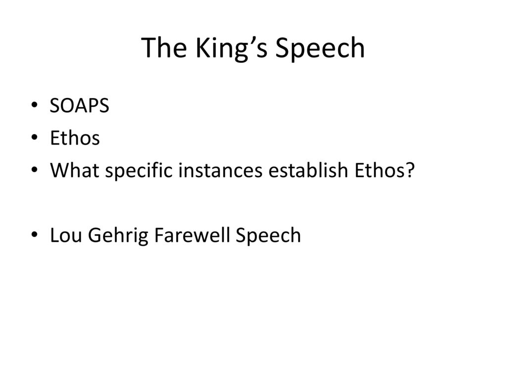 ethos speech I found his speech interesting because it provided the perfect opportunity for rhetorical analysis – especially because the structure of his speech mirrored the framework we discussed in class, beginning with pathos and continuing outward to use logos and then ethos to reinforce his argument.