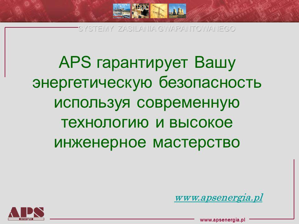 APS гарантирует Вашу энергетическую безопасность используя современную технологию и высокое инженерноe мастерствo