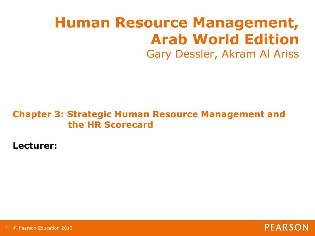 strategic human resource management in world Learn what is meant by international strategic human resource management and how hrm administer policies across international business organizations.