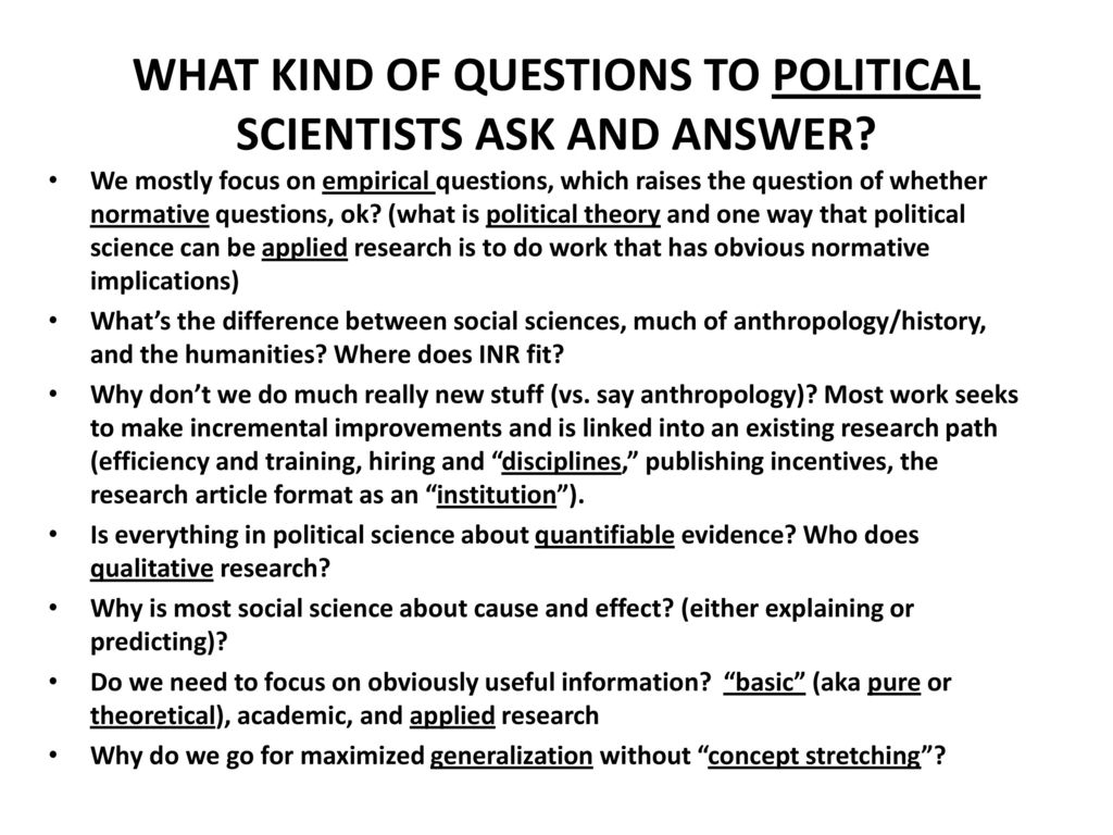 good political science questions