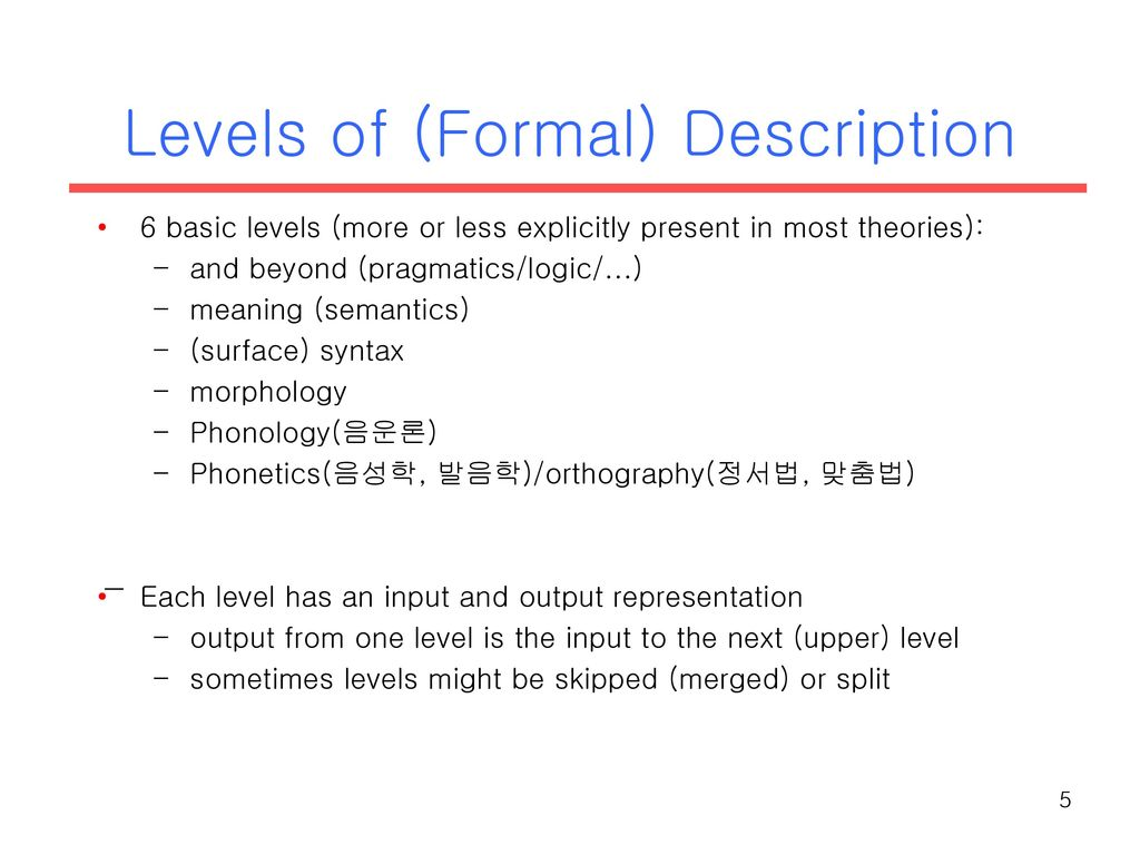Linguistic Essentials - ppt download