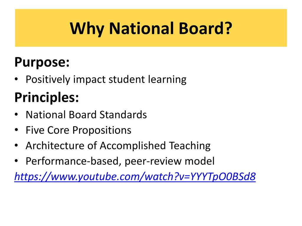 National board certification cte focus ppt download why national board purpose principles 1betcityfo Gallery