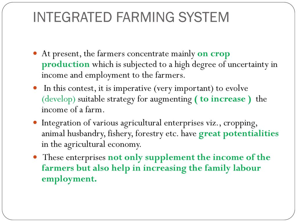 INTEGRATED FARMING SYSTEM
