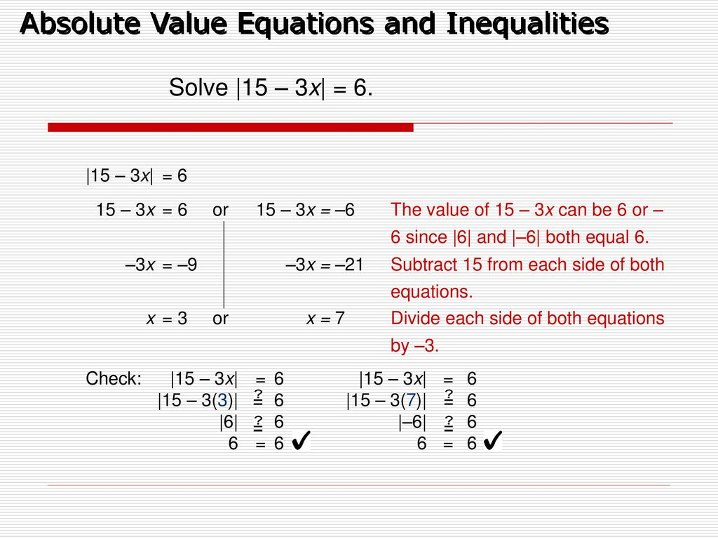 how to solve inequalities involving two absolute values