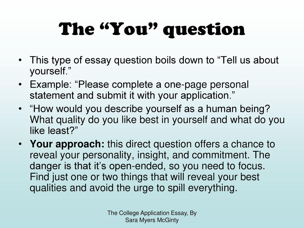tell us about yourself college essay examples