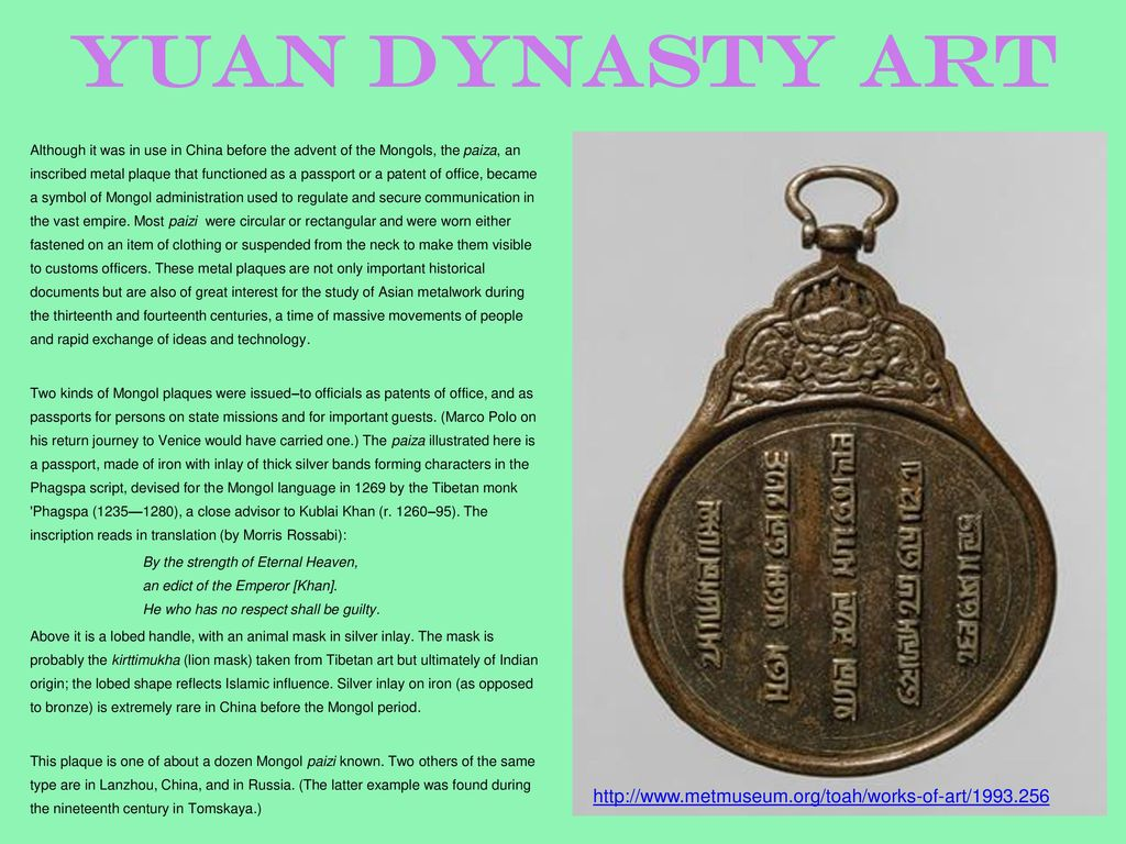 China sung dynasty and the mongols ppt download yuan dynasty art httpmetmuseumtoahworks biocorpaavc Choice Image