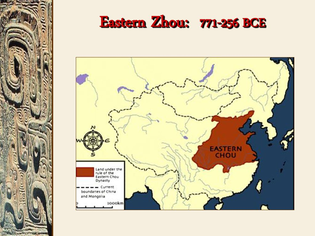 Ancient china ppt download 28 eastern sciox Gallery