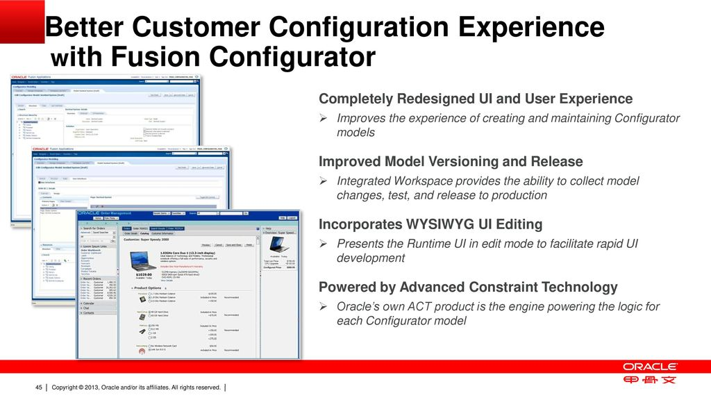 Oracle Fusion Supply Chain Management: Overview, Strategy, Customer Experiences and Roadmap ...
