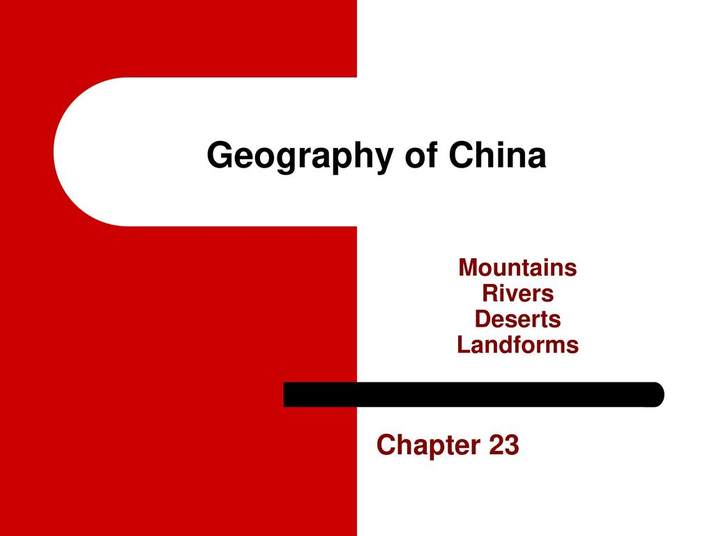 China The Most Populous Country In The World Ppt Download - Country with most rivers in the world