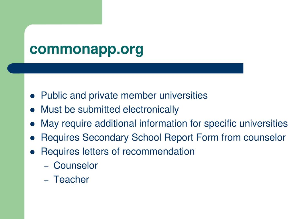 Common Application Available August 1 Ppt Download