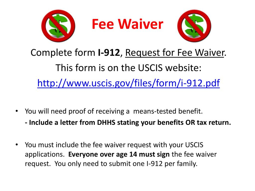 waiver request form