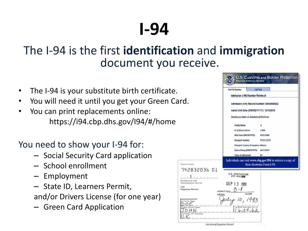 The path to citizenship ppt download i 94 the i 94 is the first identification and immigration document you receive 1betcityfo Choice Image