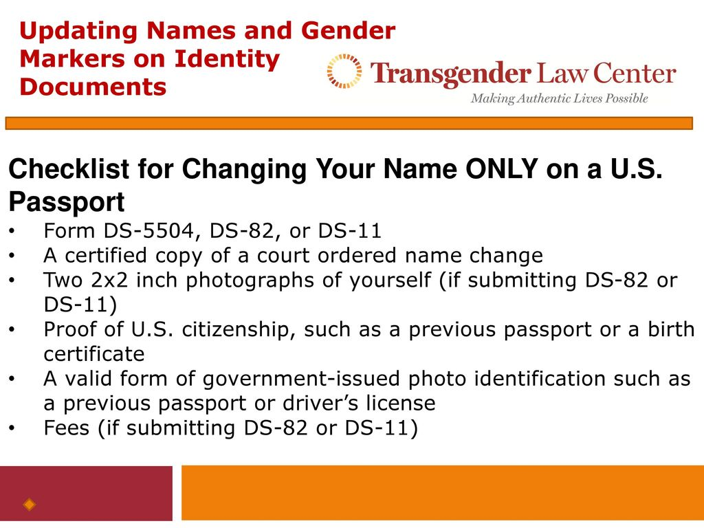 Updating names and gender markers on federal identity documents checklist for changing your name only on a us passport falaconquin