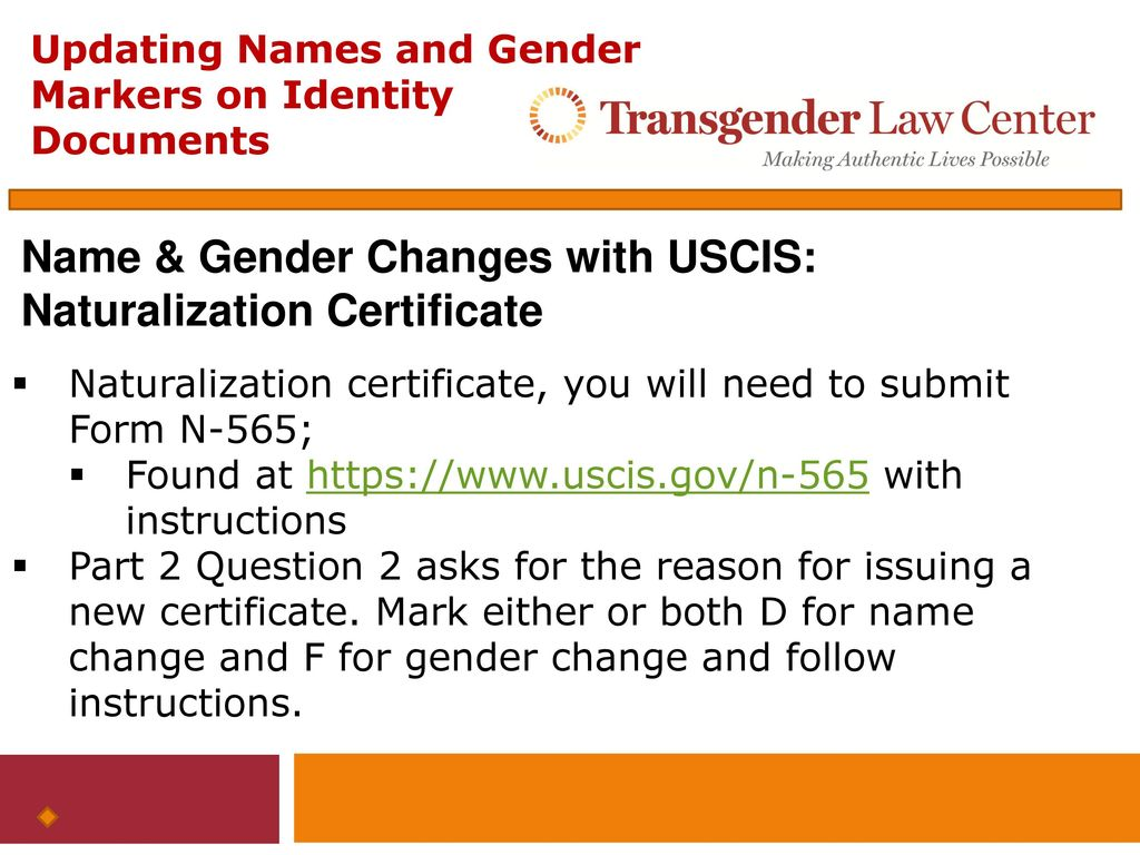 Updating names and gender markers on federal identity documents name gender changes with uscis naturalization certificate 1betcityfo Choice Image