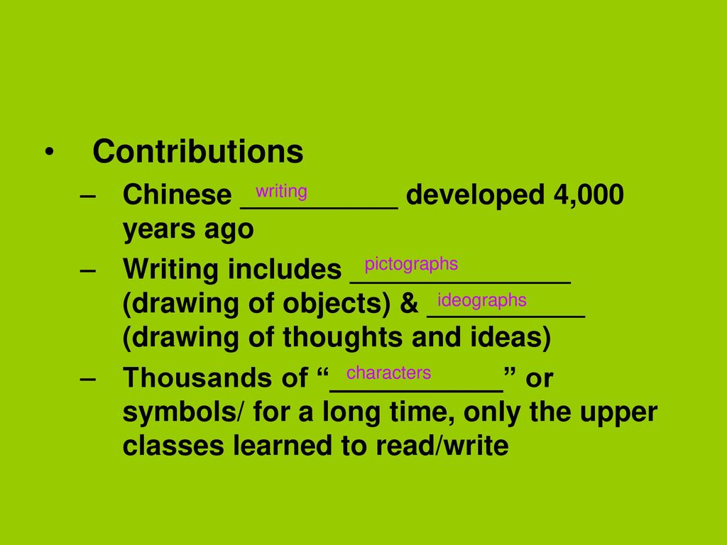 China ppt download contributions chinese developed 4000 years ago buycottarizona Gallery