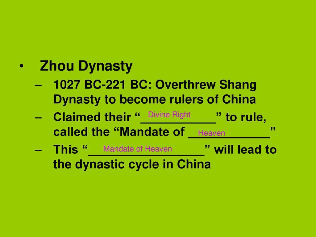 China ppt download 14 zhou dynasty buycottarizona Choice Image