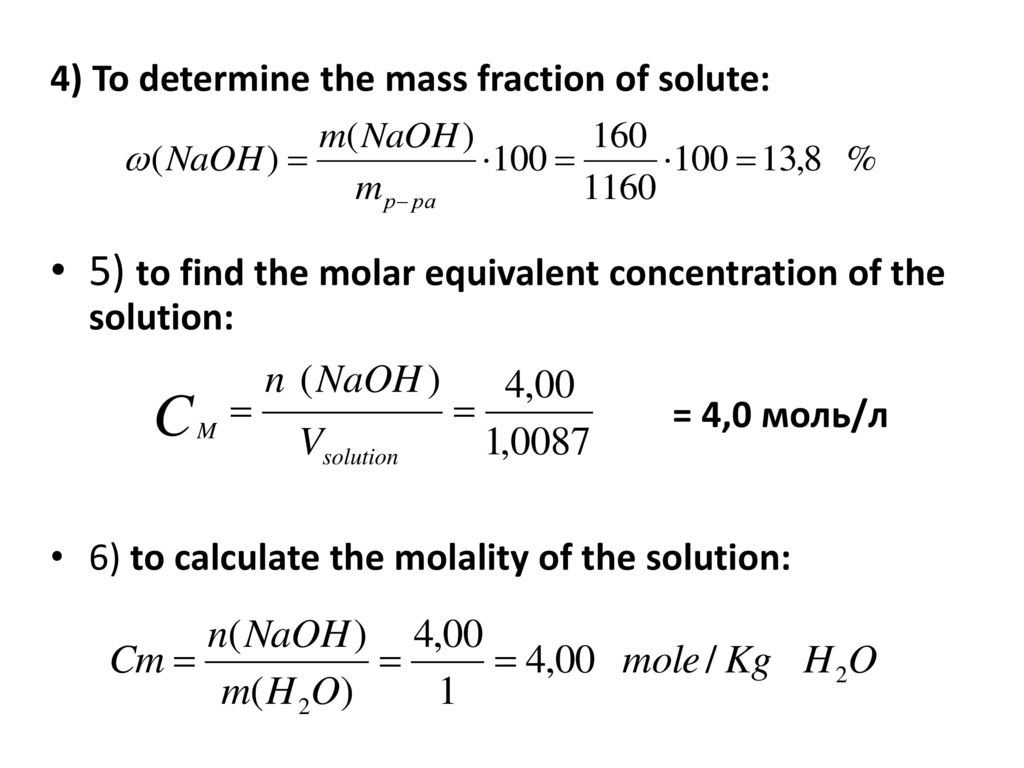 determining the solute concentration of a Tonicity is a measure of the effective osmotic pressure gradient, as defined by the  water potential of two solutions separated by a semipermeable membrane in  other words, tonicity is the relative concentration of solutes dissolved in solution  which determine.