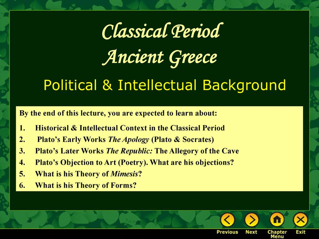 an analysis of the republic of plato in ancient greece The first book of plato's republic is concerned with justice what is justice and why should one behave justly are two questions which socrates and his interlocutors attempt to answer.