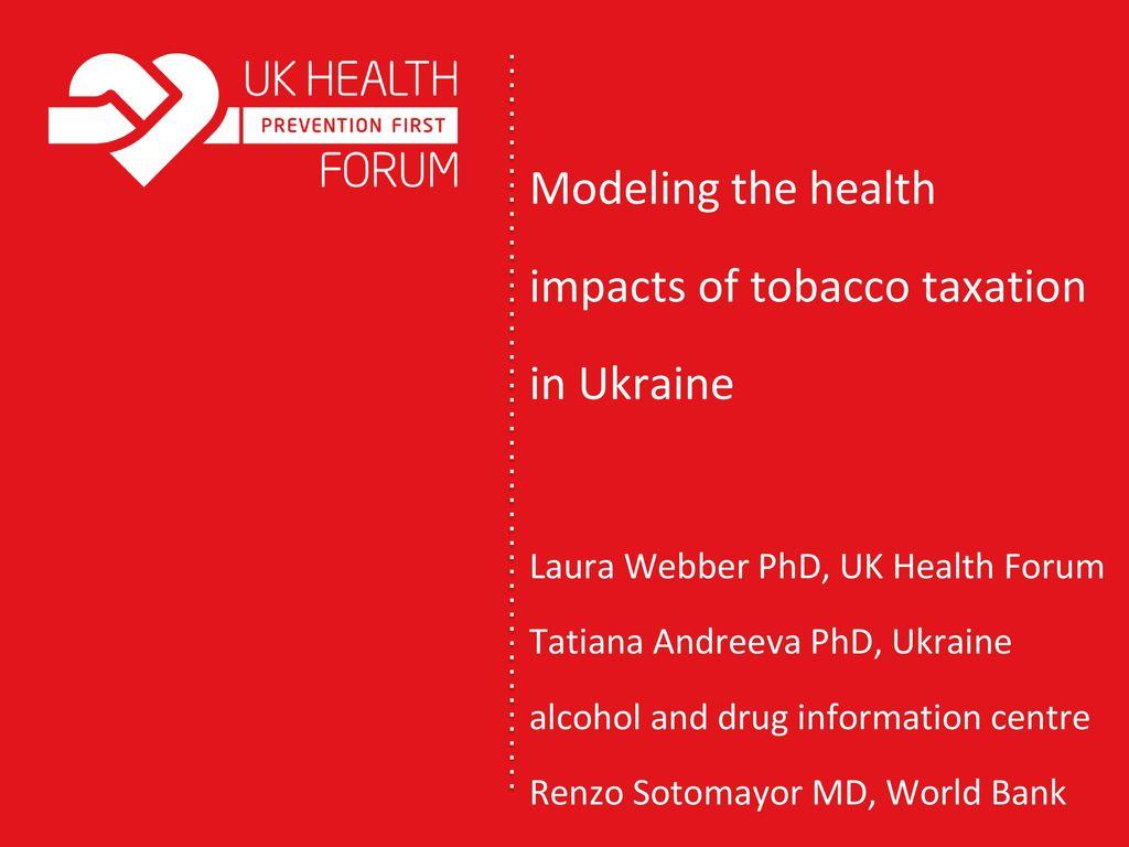 bank forum ukraine