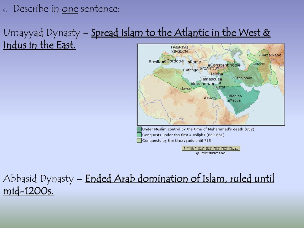 The golden age of islam ppt download 8 9 pooptronica