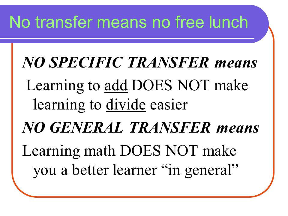 No transfer means no free lunch