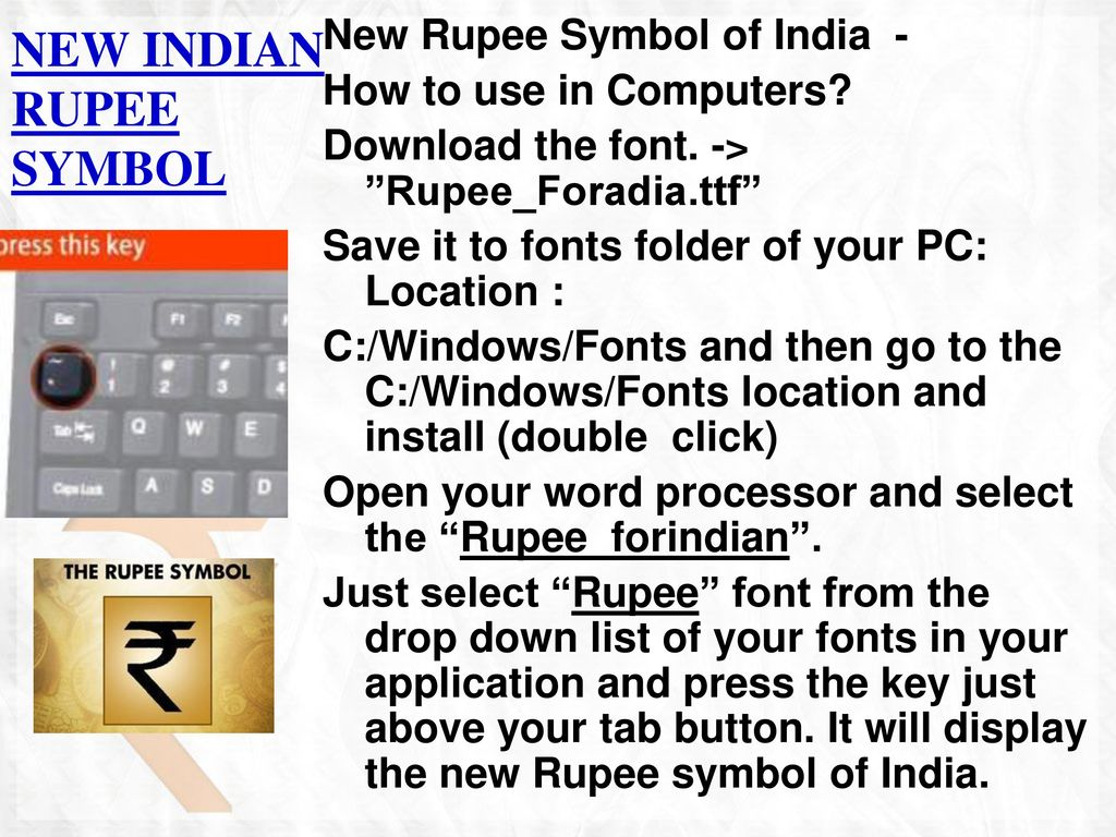 Facts about indian rupee ppt download new indian rupee symbol biocorpaavc Choice Image