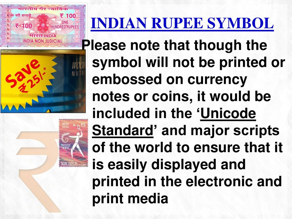 Facts about indian rupee ppt download 28 indian biocorpaavc Choice Image
