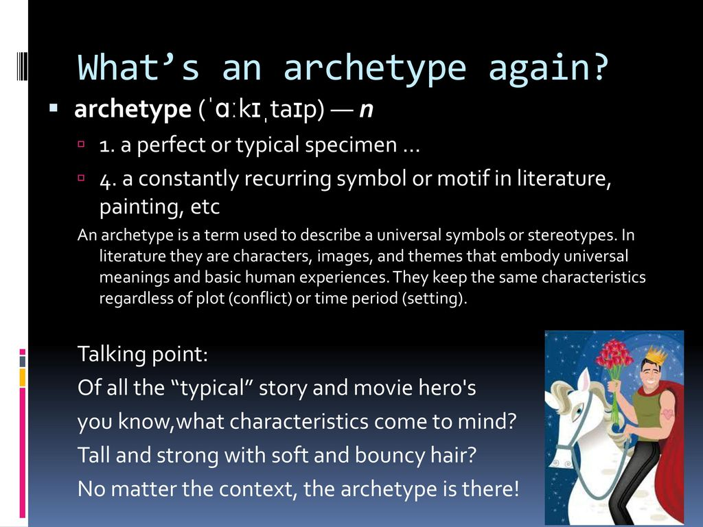 Literary archetypes and the heros journey ppt download 6 whats buycottarizona Gallery