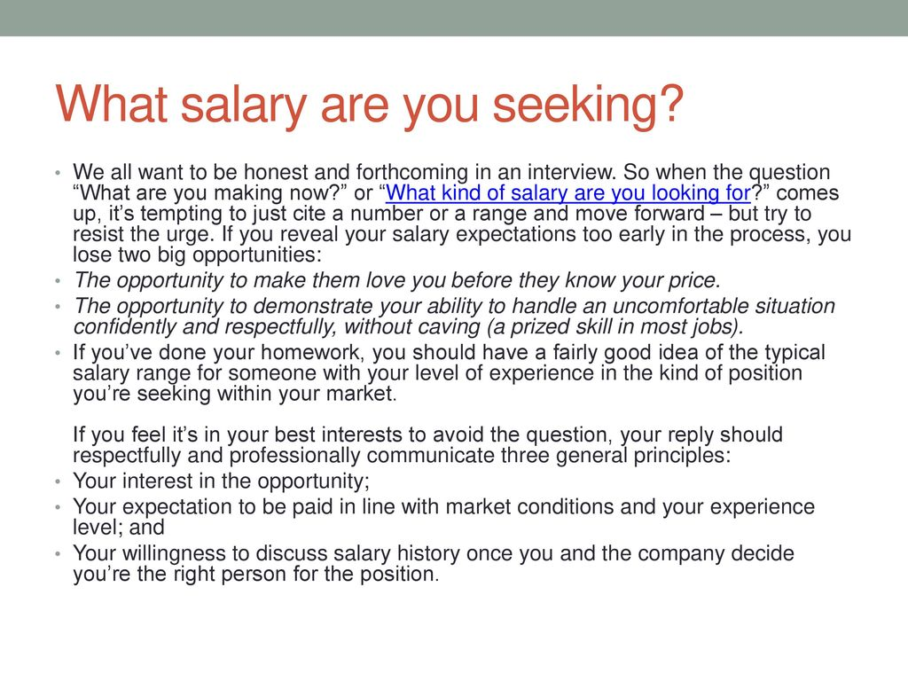 what salary are you seeking