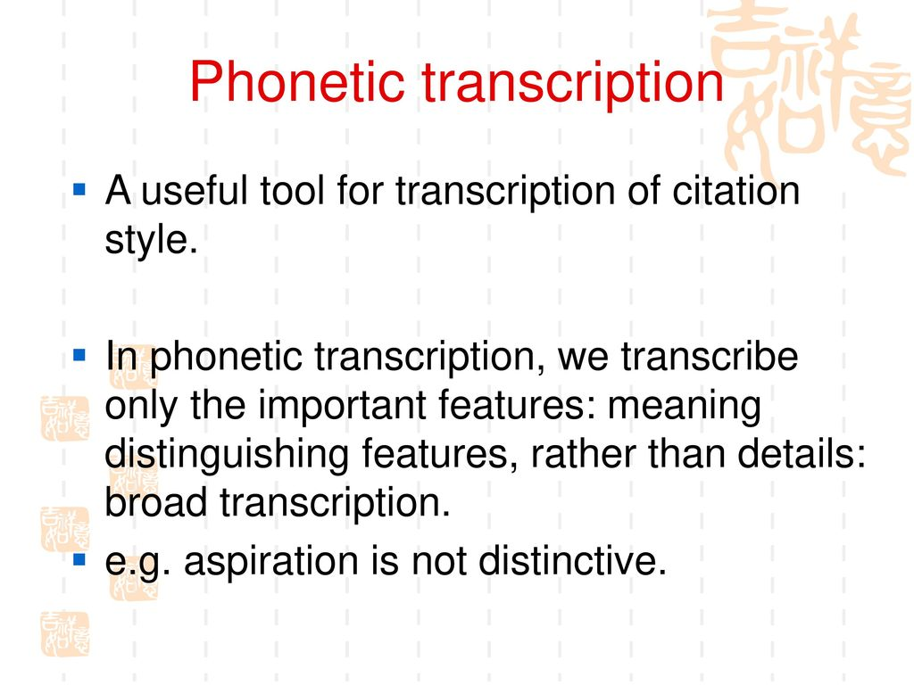 Phonetics and phonology speech sounds and their systems ppt 33 phonetic transcription biocorpaavc Images