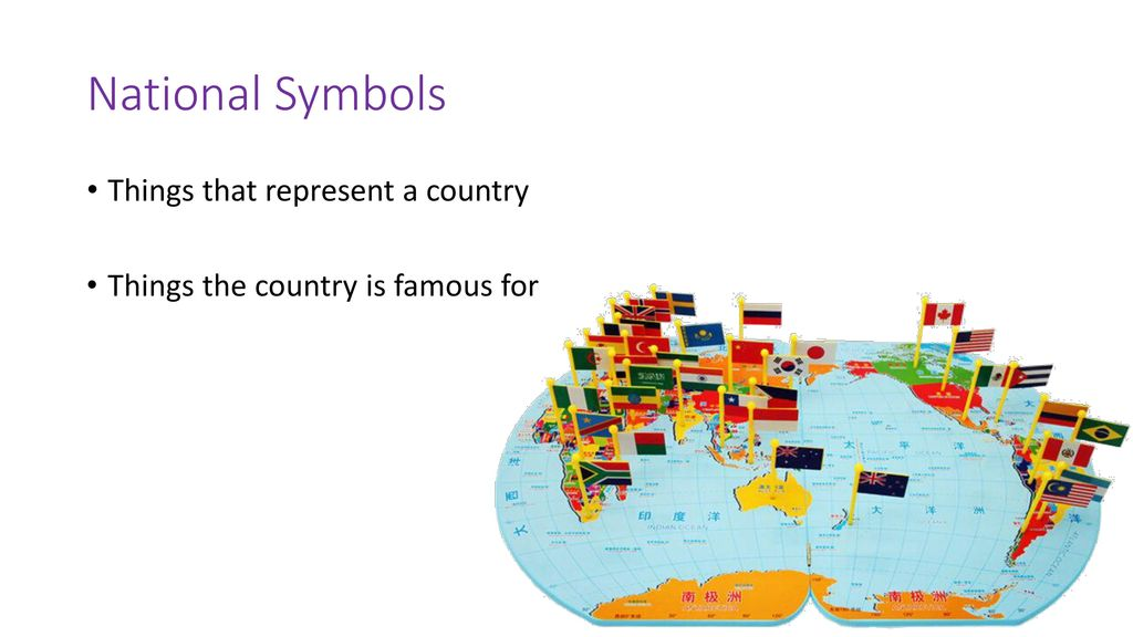 National symbols ppt download 6 national symbols ccuart Choice Image