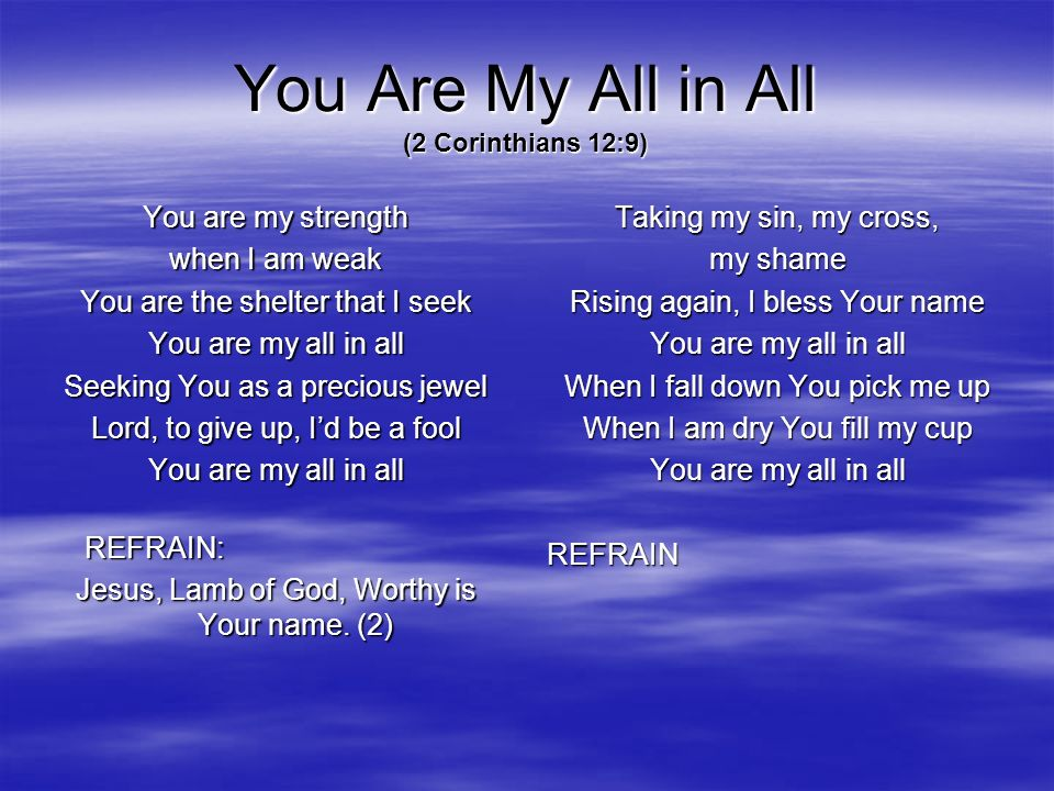 You Are My All in All (2 Corinthians 12:9)